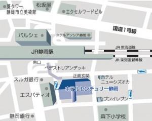 201603更新_静岡支部_Hセンチュリー地図
