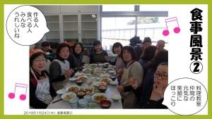 食事風景②